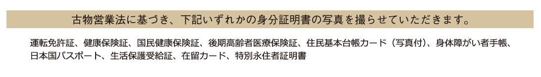 福ちゃんの公式サイト